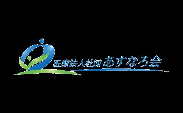 帯広記念病院 公式ホームページ